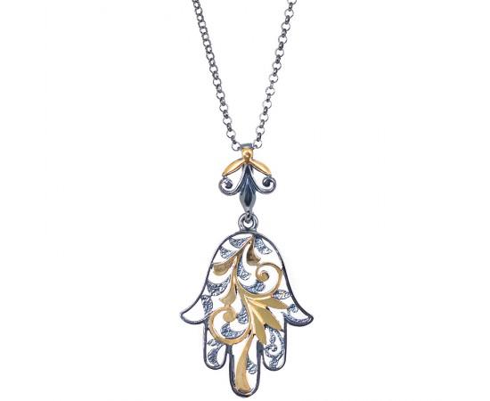 Özel Tasarım Fatma'nın Eli Gümüş Kolye
