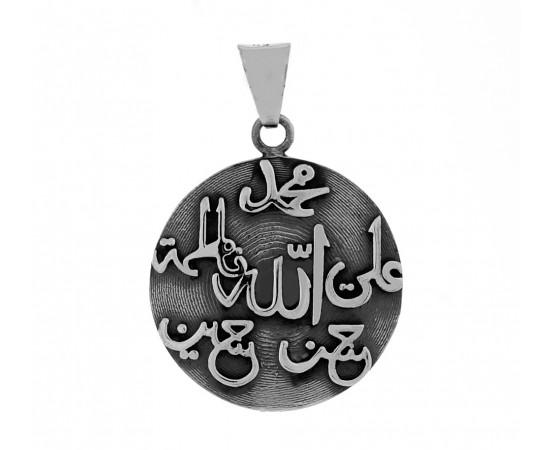 Allah ve Ehli Beyt Gümüş Kolye Ucu