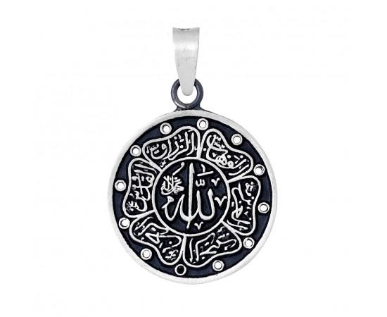 Allah Yazılı Gümüş Kolye Ucu