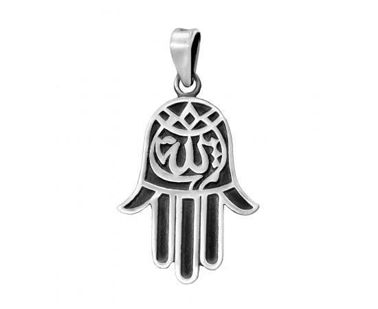 Fatma'nın Eli ''Allah'' Kolye Ucu