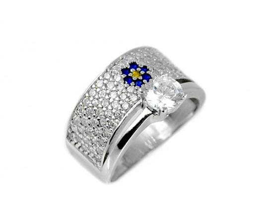 Nazar Boncuklu İkili Nişan Yüzüğü